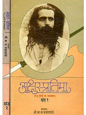 अक्षर प्रतिमा: Letters of Guru Golwalkar (Set of 2 Volumes)