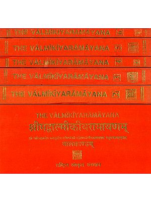 श्रीमद्वाल्मीकीयरामायणम्: Valmiki Ramayan with Several Commentaries (Set of 6 Volumes)