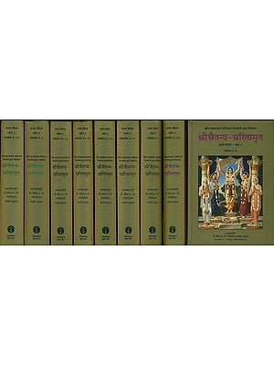 श्रीचैतन्य चरितामृत Shri Chaitanya Charitamrit of Krishnadas Kaviraj Goswami (With the Original Bengali Text, Word-to-Word Meaning, Hindi Translation and Elaborate Explanation) (Set of 9 Volumes)