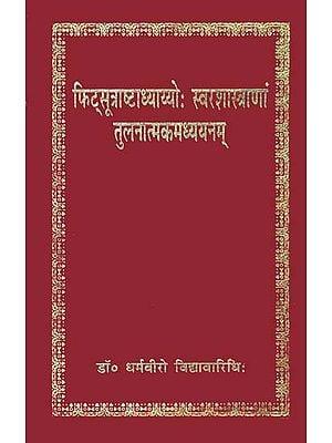 फिट्सूत्राष्टाध्याय्यो स्वरशास्त्राणां तुलनात्मकमध्ययनम्: Comparative Study of Phit Sutra Ashtadhyayi with Swara Shastra