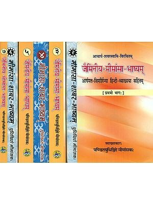 मीमांसा शाबर भाष्यम्: The Only Edition with Hindi Translation of The Shabara Bhashya (Set of 7 Volumes)
