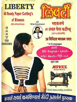 40 Ready Paper Cutting's of Blouses (With 8 Language)
