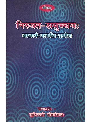 निरुक्त समुच्चय: Nirukta Sammuchya of Vararuchi (Sanskrit Only)