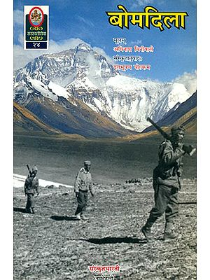 बोमदिला: A Sanskrit Novel Based on India China War
