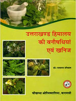 उत्तराखण्ड हिमालय की वनौषधियां एवं खनिज: Medicinal Plants & Minerals of Uttarakhand Himalaya