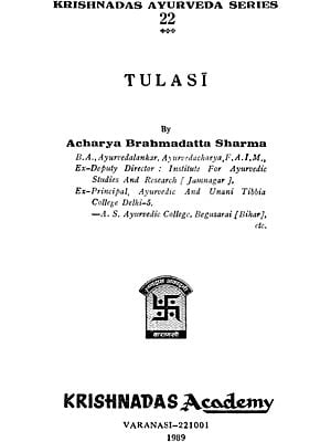तुलसी: Tulasi (An Old and Rare Book)