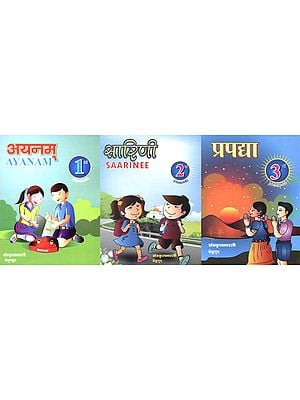 For Teaching Sanskrit to Ist Standard (Set of 3 Volumes)