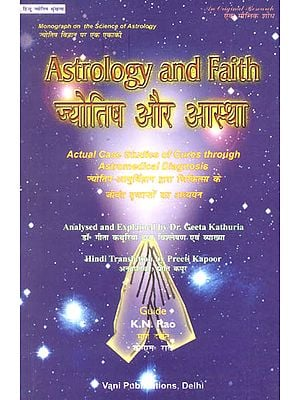 ज्योतिष और आस्था: Astrology and Faith