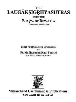 लौगाक्षीगृह्मसूत्राणि: Laugaksi Grhya Sutras with The Bhasya of Devapala