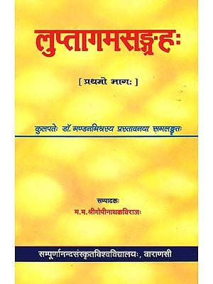 लुप्तागमसंग्रह: A Collection of Lost Agamas