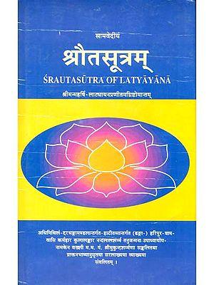 श्रौतसूत्रम्: Srauta Sutra of Latyayana