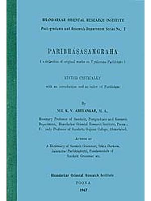परिभाषासंग्रह: Paribhasha Samgraha - A Collection of Original Works on Vyakarana Paribhasas (An Old Book and Rare Book)