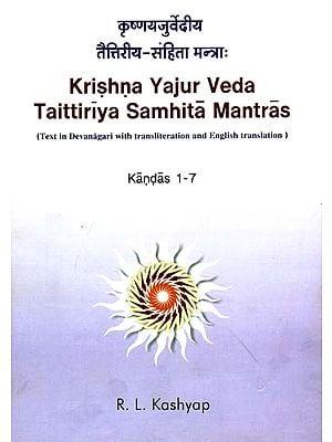 कृष्णयजुर्वेदीय तैत्तिरीय संहिता मन्त्रा: Krishna Yajur Veda Taittiriya Samhita Mantras - Kandas 1 to 7