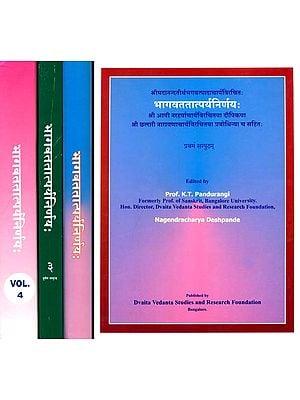 भागवततात्पर्यनिर्णय: Bhagavata Tatparya Nirnaya (Set of 4 Volumes)