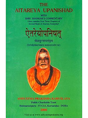 ऐतरेयोपनिषत्: The Aitareya Upanishad with Shri Shankar's  Commentary