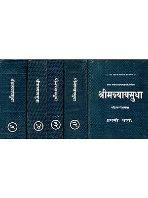 श्रीमन्नयायसुधा: Shri Nyaya Sudha (Set of 5 Volumes)