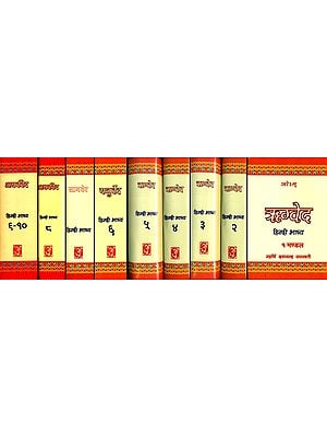 चार वेद: The Four Vedas (Word-to-Word Meaning With Hindi Translation) (Set of 9 Volumes)