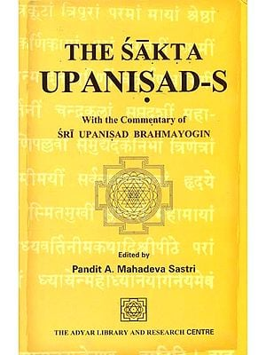 The Sakta Upanisad - S