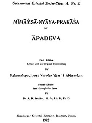 Mimamsa Nyaya Prakasa (An Old and Rare Book)