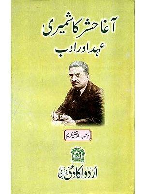 Agha Hashr Kashmiri: Ahd aur Adab