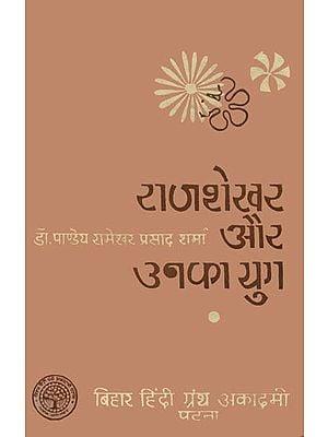 राजशेखर और  उनका युग: Rajasekhar and His Era (An Old and Rare Book)