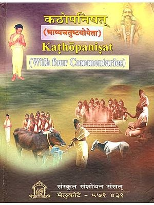 कठोपनिषत्: Katha Upanishad with Four Commentaries According to Ramanuja School