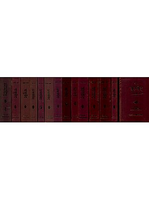 चार वेद: The Four Vedas (Set of 14 Volumes)