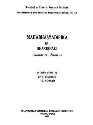 Mahabhasya Dipika of Bhartrhari (An Old and Rare Book)