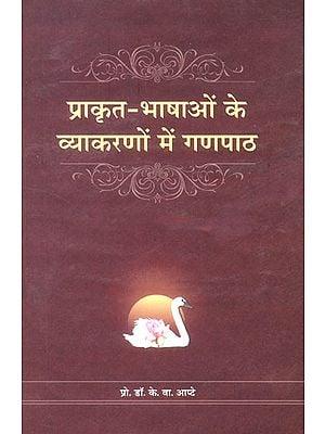 प्राकृत भाषाओं के व्याकरणों में गणपाठ: Ganapatha in The Grammar of Prakrit Languages