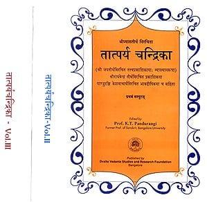 तात्पर्य चन्द्रिका: Tatparya Chandrika with Three Commentaries (Set of 3 Volumes)