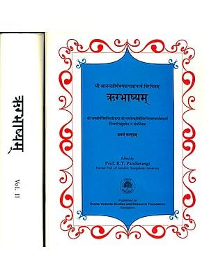 ऋग्भाष्यम्: Commentary on Rigveda by Ananda Tirtha (Set of 2 Volumes)
