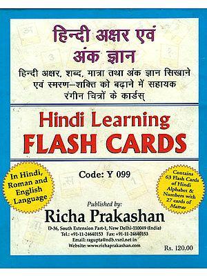 हिन्दी अक्षर एवं अंक ज्ञान:  Hindi Learning Flash Cards