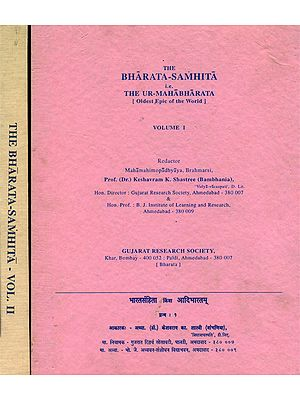 Bharata Samhita or The Ur - Mahabharata: Oldest Epic of The World (Set of 2 Volumes) - An Old and Rare Book