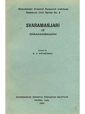 Svaramanjari (An Old and Rare Book)