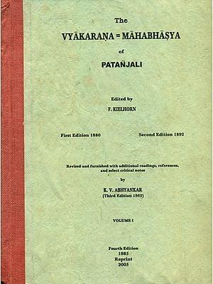 The Vyakarana Mahabhasya of Patanjali - An Old and Rare Book