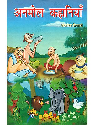 अनमोल कहानियाँ: Precious Stories for Children