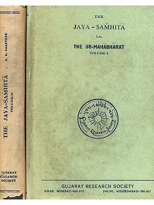 Jaya Samhita: An Old and Rare Book (Set of 2 Volumes)