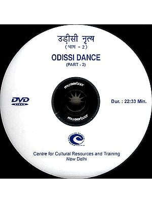 Odissi Dance (Part-2) (DVD Video)