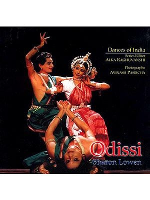 Odissi (Sharon Lowen)