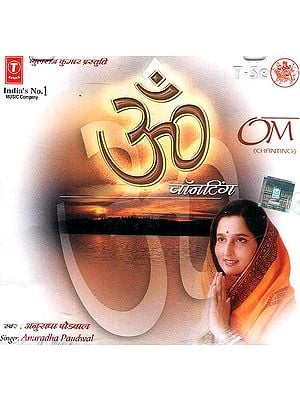 Om (Chanting) <br>(Audio CD)