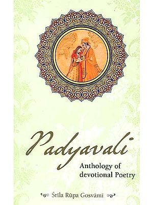 Padyavali Anthology of Devotional Poetry