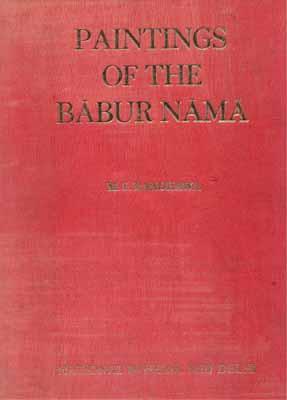 Paintings Of The Babur Nama