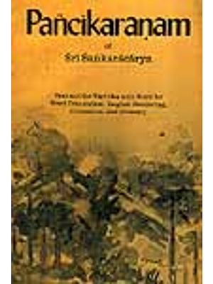 Panchikaranam of Sri Sankaracarya (Text and the Varttika of Sri Sureshvaracharya