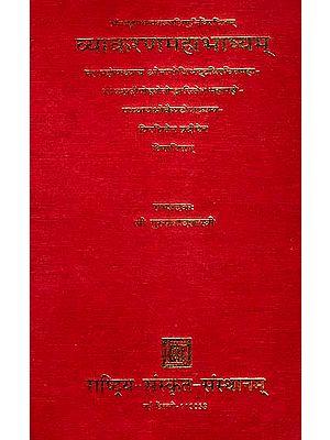 Patanjali's Vyakarana Mahabhasya with Kaiyata's Pradipa and Bhattoji Diksita's Sabdakaustubha and Nagojibhatta's Uddyota with the  Commentary Rajalaksmi (Sanskrit Only) (Nine Volumes)