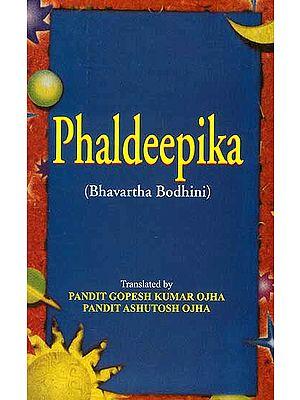 Phaldeepika (Bhavartha Bodhini)