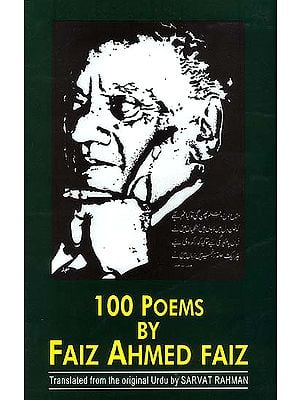 100 Poems of Faiz Ahmed Faiz ((Originial Text in Urdu, Roman Transliteration and English Translation))