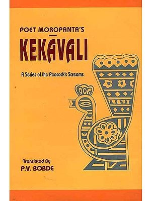 Poet Moropanta's Kekavali (A Series of the Peacock's Screams)