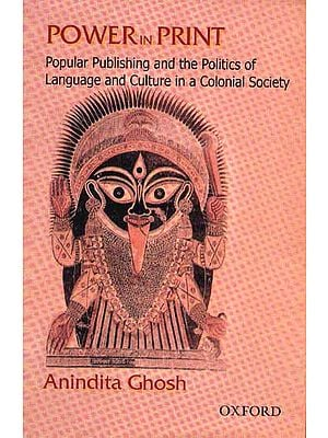Power in Print: Popular Publishing and the Politics of Language and Culture 