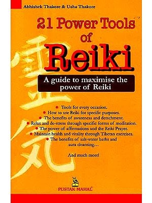 21 Powers of Tools of Reiki