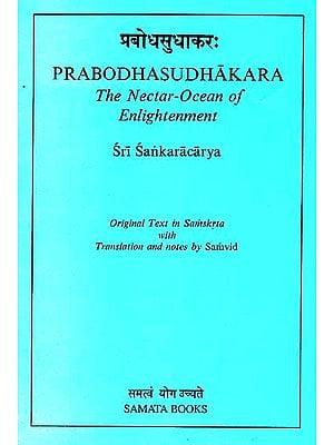 Prabodhasudhakara: The Nectar-Ocean of Enlightenment